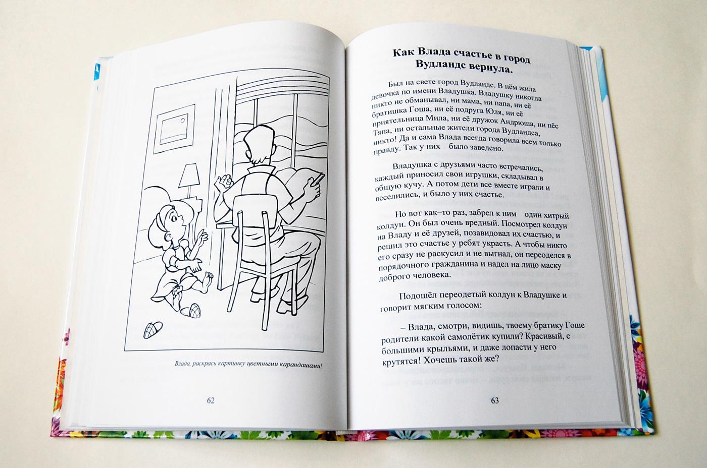 Читать книги о сексе с мамой 1 фотография